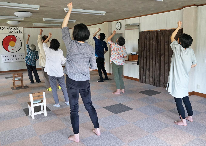 名古屋教室